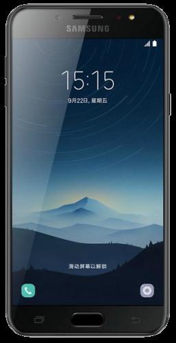 Samsung Galaxy C8 SM-C7100 full specifications