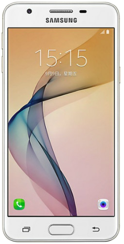 Samsung Galaxy On5 Neo SM-G5528 full specifications