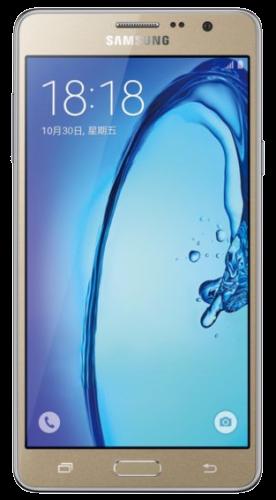 Download Samsung GALAXY On7 SM-G6000 CHC China (Open China