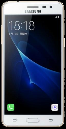 Download Samsung Galaxy J3 Pro SM-J3110 CHC China (Open China