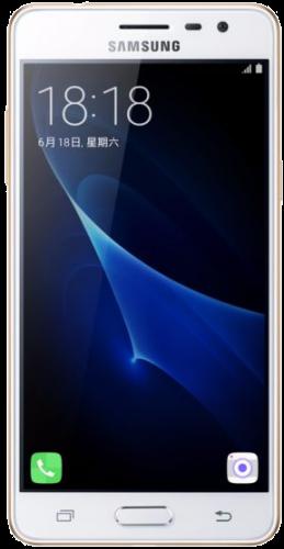 Samsung Galaxy J3 Pro Duos SM-J3119 full specifications
